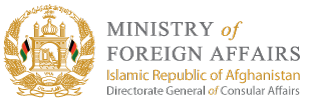 CONSULAR AFFAIRS - MINISTRY OF FOREIGN AFFAIRS (MFA) - ISLAMIC REPUBLIC OF AFGHANISTAN